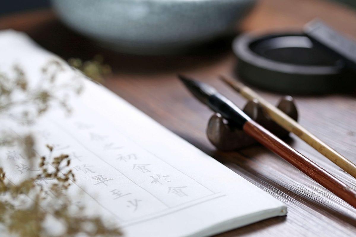 K čemu slouží svatební oznámení, komu se svatební oznámení posílá a jak dlouho před svatbou?